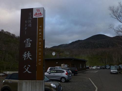 191103 Yukititibu.jpg