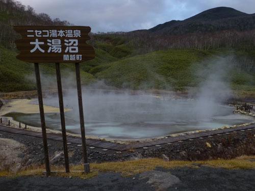 191103 Yumoto.jpg